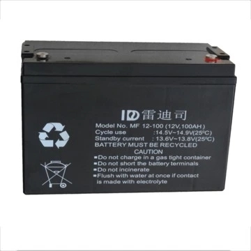 UPS uninterruptible power supply battery 12V/100AH batteries for maintenance free lead-acid batteries UPS