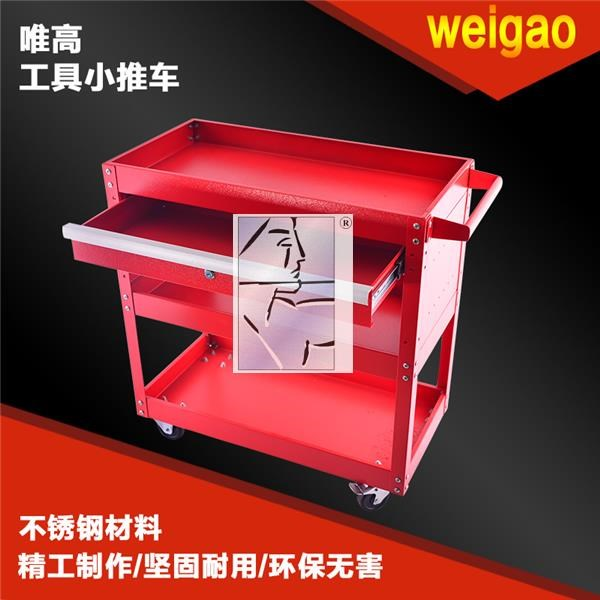Tool car 4S shop, three layer turnover car, multi function tool, handcart parts car, maintenance tool cabinet, multi province mail