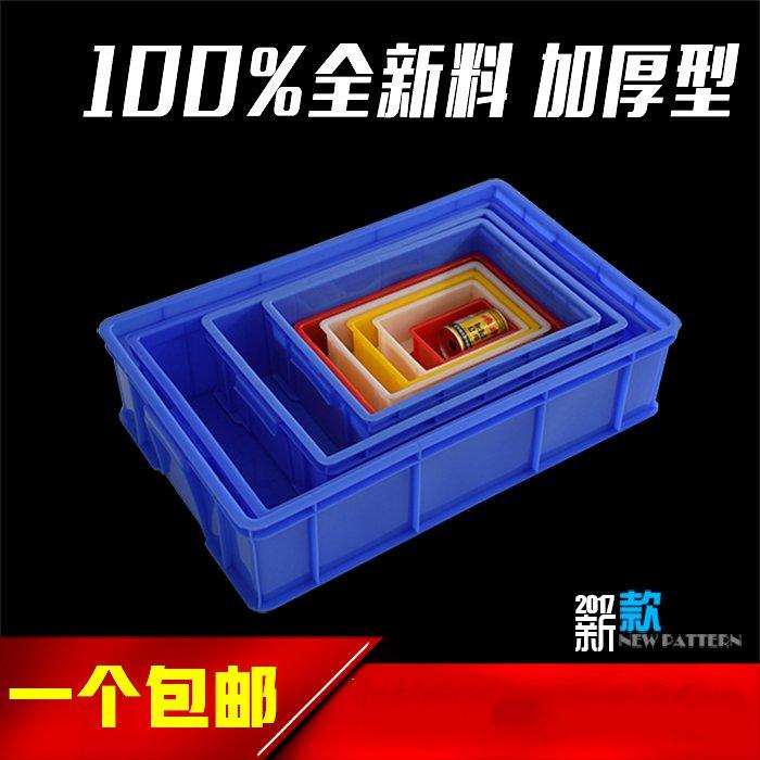 plast lådor till stora rektangulära fält i plast. omsättningen av hårdvara verktygslåda tjockare och tillbehör