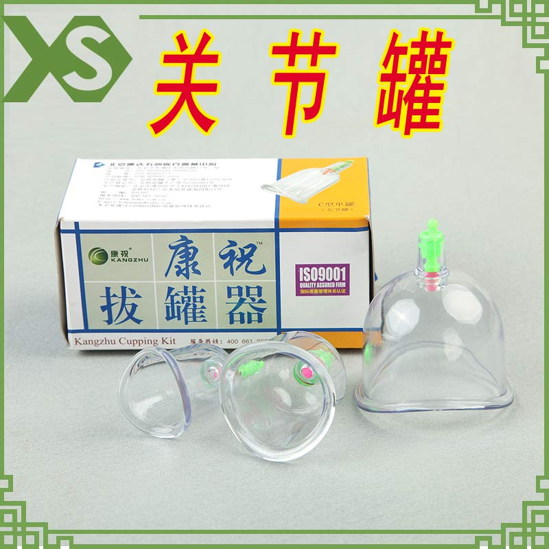 Kang Zhu cupping type C tank joint household vacuum tank with 3 thick cupping genuine pumping tank tank joint