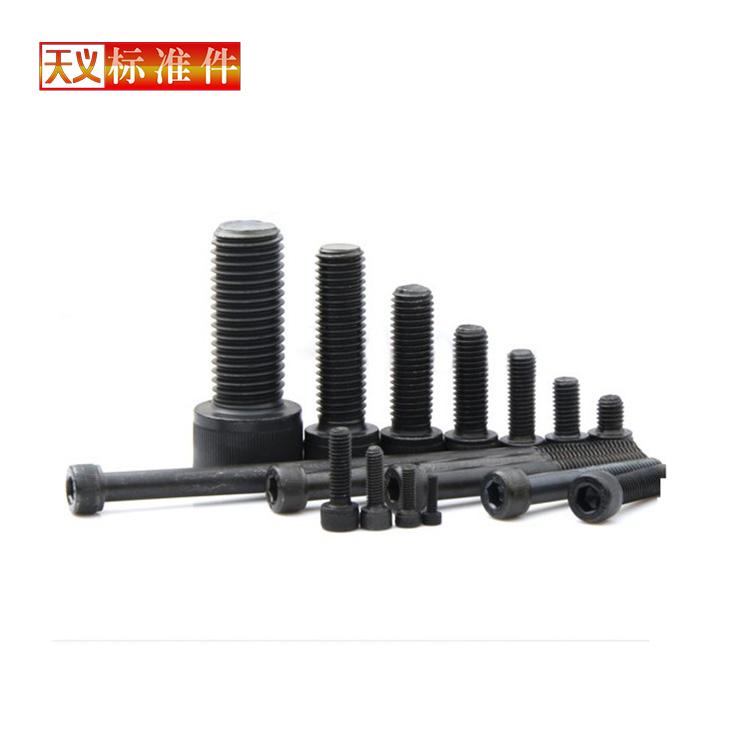 8mm diameter blackening 12.9 grade six angle screw high-strength alloy steel cup bolt M12M14M16