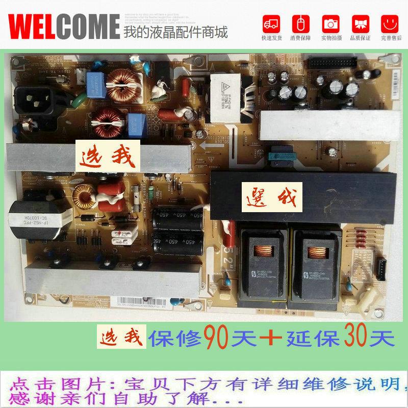 L - J0666 haute tension d'alimentation de la plaque de Samsung LA52B63052 LCD - TV LCD la carte d'alimentation électrique de la carte - mère