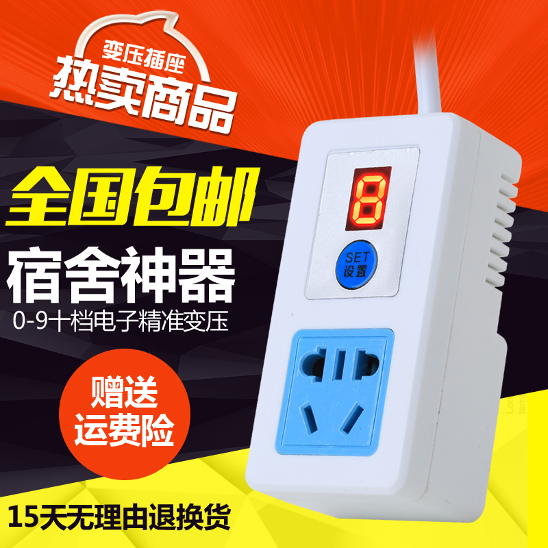 The power converter transformer power socket socket student dormitory artifact tripping prevention board double handsome