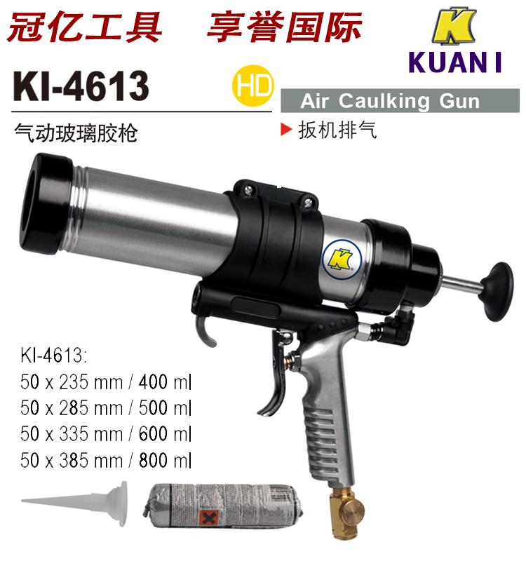 De invoer uit Taiwan miljard kronen pneumatisch gereedschap KI-4613 glas lijmpistool, van glas 50*210MM Petroleum pistool.