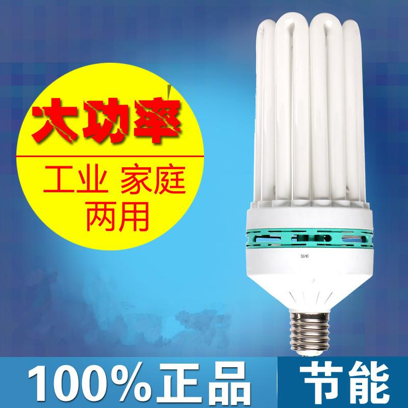150W300W high-power energy-saving lamp, screw 6U8U clothing store, warehouse factory workshop lighting bulb E27e4