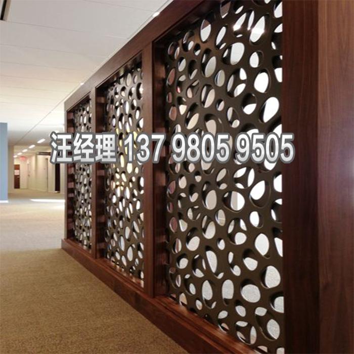アルミ合金のエアコンのカバーのオフィス内に装飾する間仕切りを装飾する