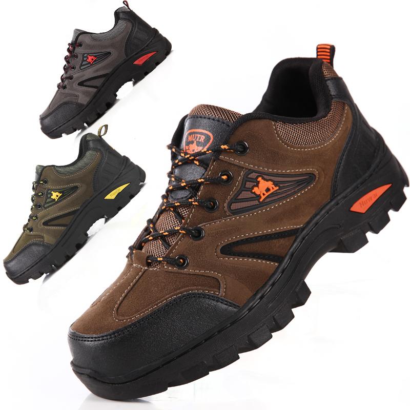 秋季男士登山鞋防水防滑徒步冲锋鞋户外耐磨旅游运动鞋