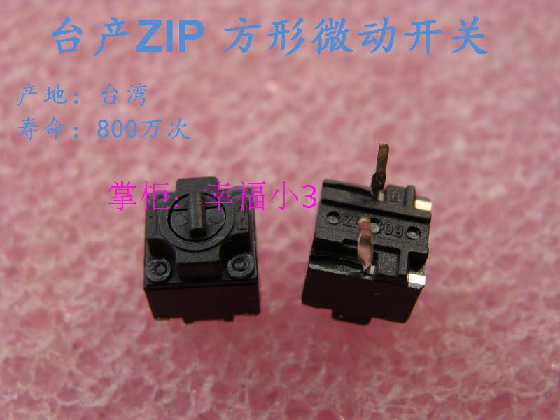 Taiwan produces ZIP square mouse micro switch, new genuine ZIPPY button sound is small, 1.5 yuan 1