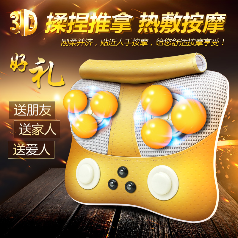 Electric massage pillow cervical Body Massager Massage massage cushion pillow waist back home