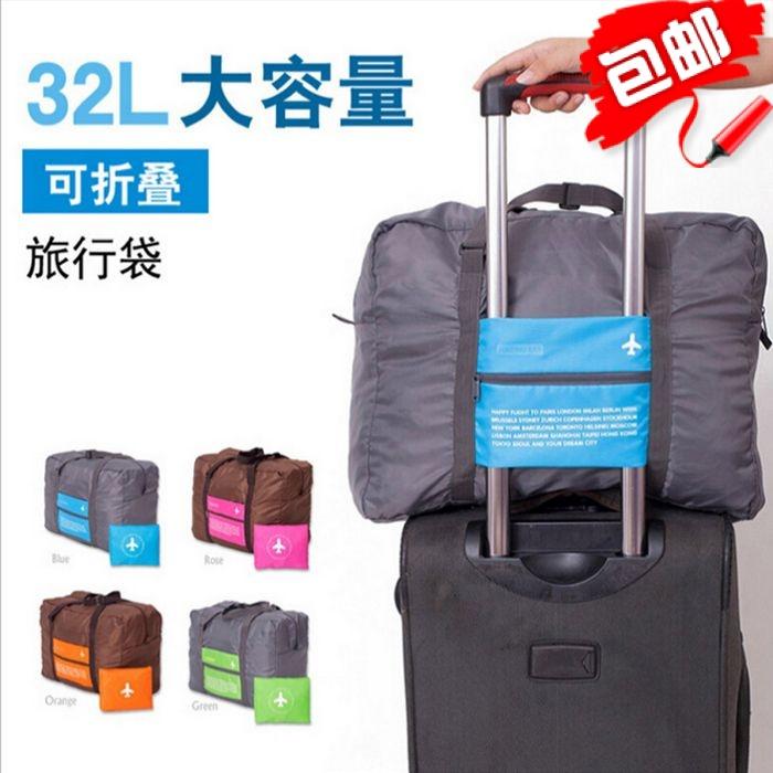 玫紅色韓版折疊式旅行收納包旅游便攜收納袋整理袋大容量女式手提袋