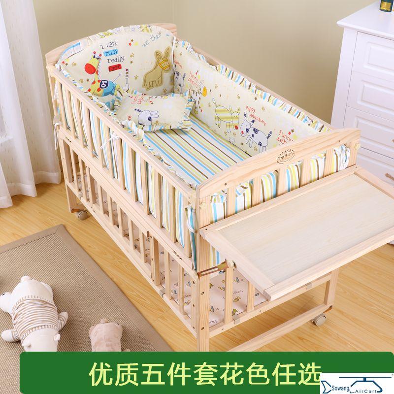 Εντάξει παιδιά μωρό κρεβάτι ξύλο χωρίς μπογιά, προστασία του περιβάλλοντος πολυλειτουργικά μωρό ββ παιδιά MC283 κρεβάτι και κρεβάτι.