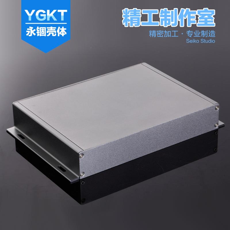 229*35-150 инструмент на алуминий случай /DIY алуминиево шаси на промишлеността /PCB платка алуминиева обвивка