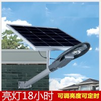 Solar street lamp, outdoor lamp, super bright 50w100w home courtyard, wire rod, street lamp, new countryside solar lamp