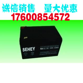 West Germany SH121212V12AHUPS battery power supply for fire host railway equipment