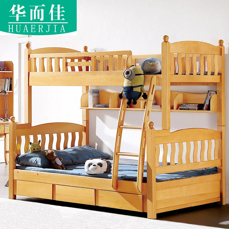 All solid wood children multifunctional double bed bed height of adult beech Muzi mother bunk bed with high case custom length