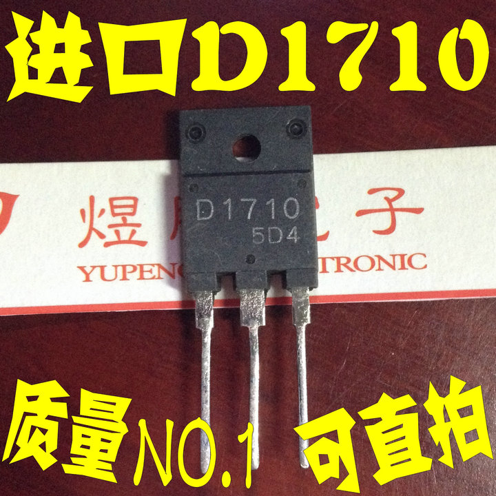 Disassemble the imported 2SD1710D1710 power tube color TV switch power supply test of good quality