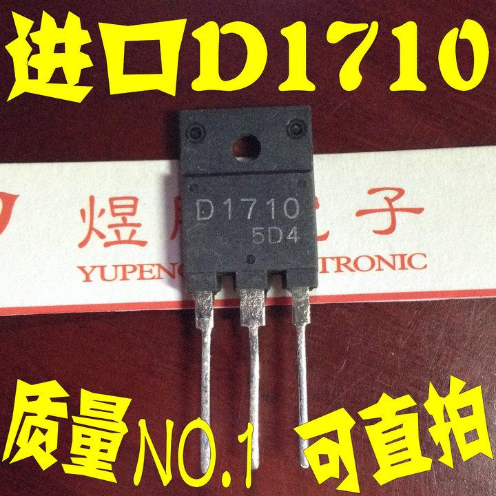 Desmontar o Tubo importado 2SD1710D1710 TV interruptor de teste de boa qualidade