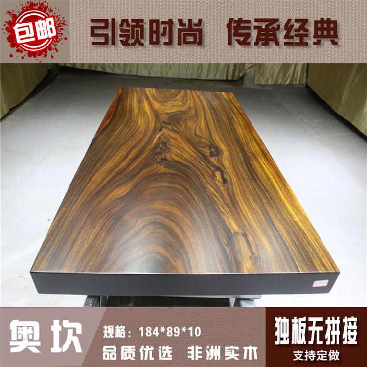Table en bois d'acajou, table de conférence européenne de plaque de bois brut contracté de bureau moderne de table rectangulaire