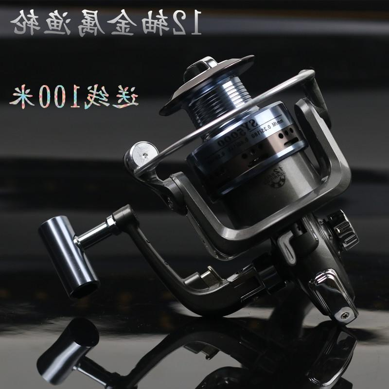 Special offer fishing spinning reel round metal rods fishing reel wheel head sea pole rod fishing lures wheel gear wheel