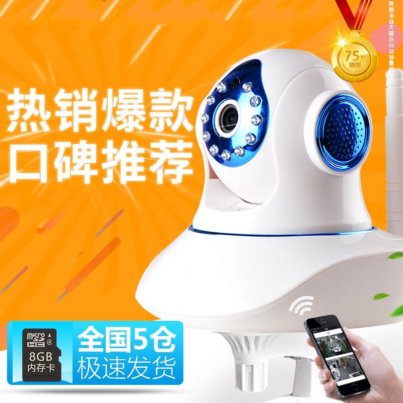 كاميرا لاسلكية عالية الوضوح للرؤية الليلية واي فاي الهواتف الذكية مصغرة المنزلية الصغيرة شبكة رصد
