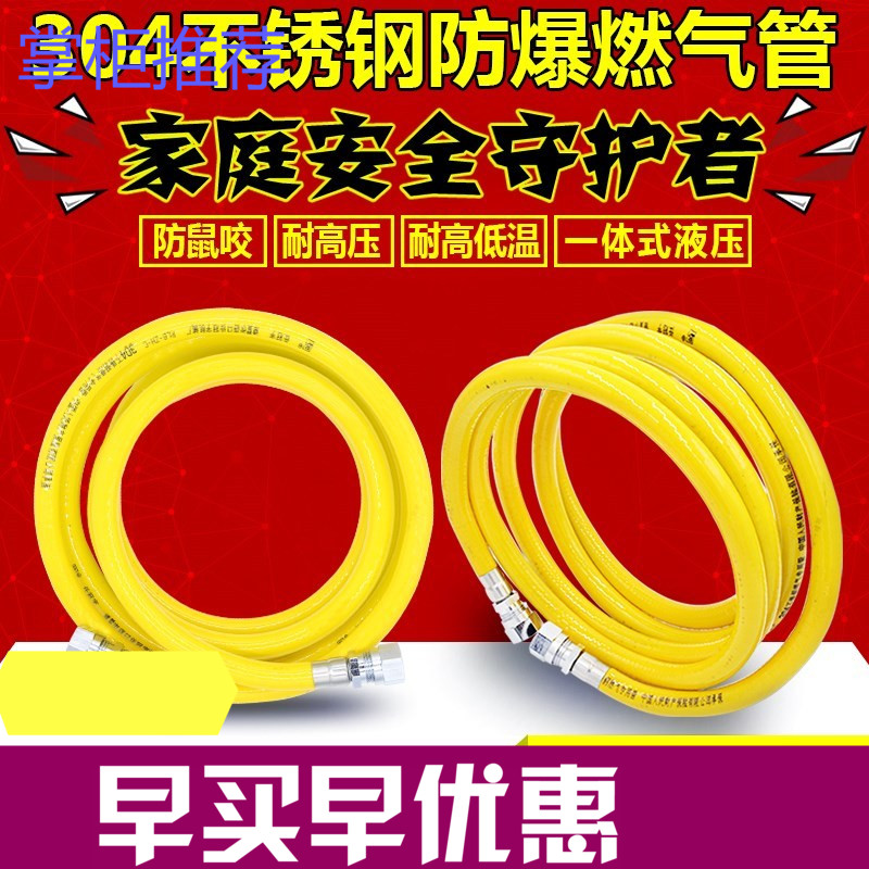 Natural gas 304 stainless steel metal hose pipe explosion-proof pipe natural gas pipe fittings of household bellows