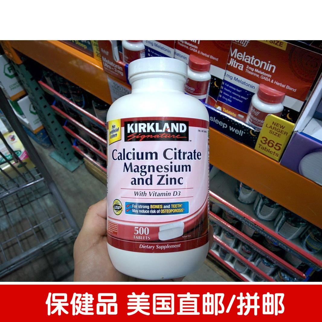 The United States Kirkland Cochran Kirk LAN calcium citrate and calcium magnesium zinc +D+K 500mg500 particle