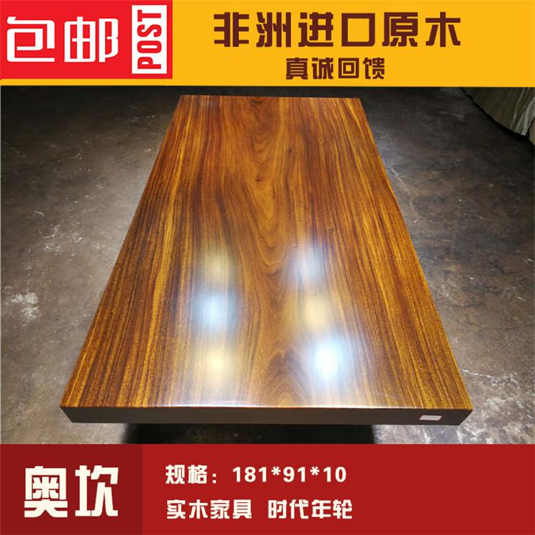 Le Bureau de l'ordinateur de bureau bureau bureau de la Conférence, la plaque en bois massif table table table table table de bois du thé simple