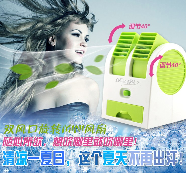 Mini small air conditioner, desktop USB Fan, rechargeable ice, water, refrigeration humidifier, dormitory office students