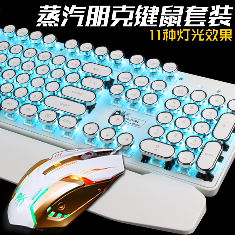 Double color light suit suspension mechanical touch keyboard and mouse set tidal breathing light cable macro game mouse
