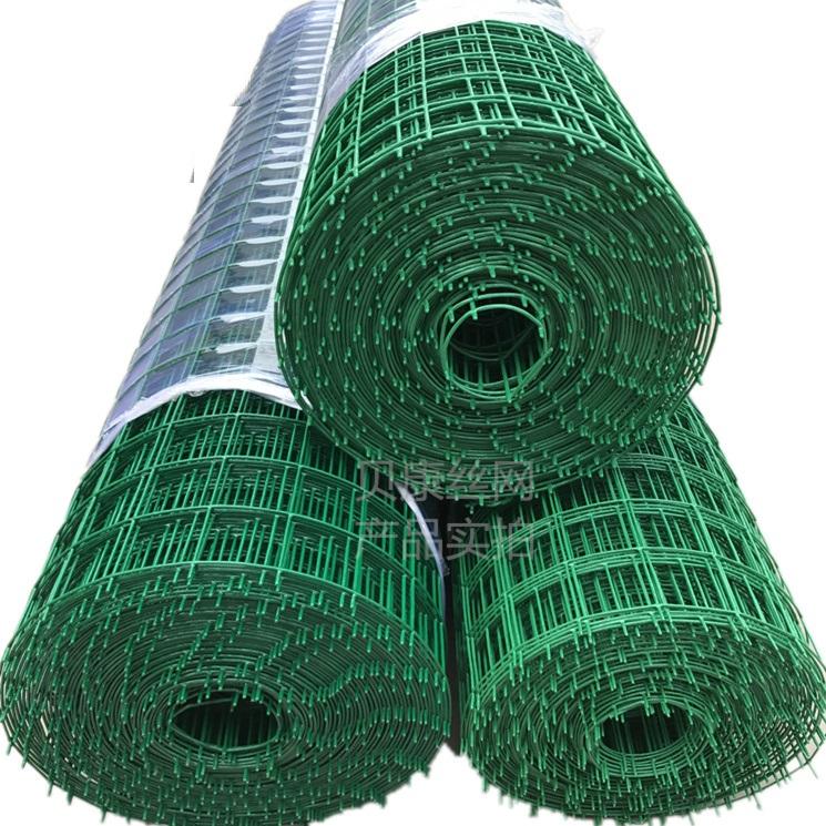 1.5 hot wire mesh fence breeding fence plastic orchard breeding chicken duck net breeding dog net