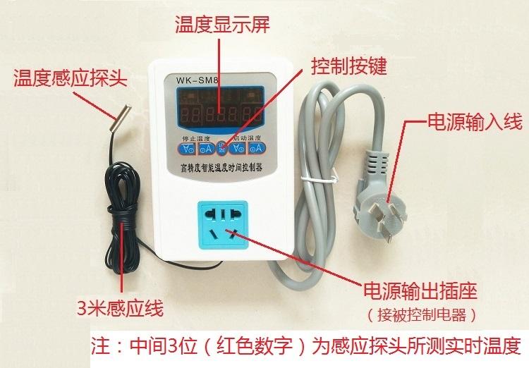 380V đo nhiệt độ chuyển đổi điện tử kiểm soát nhiệt độ điều chỉnh nhiệt kế để đo HS-650 giai đoạn 34