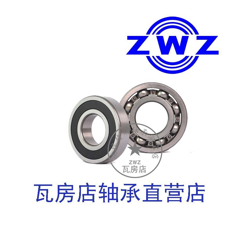ZWZ Wafangdian syväuralla varustetut kuulalaakerit 6800 6801 6802 6803 6804 6805 Avaa RS ZZ