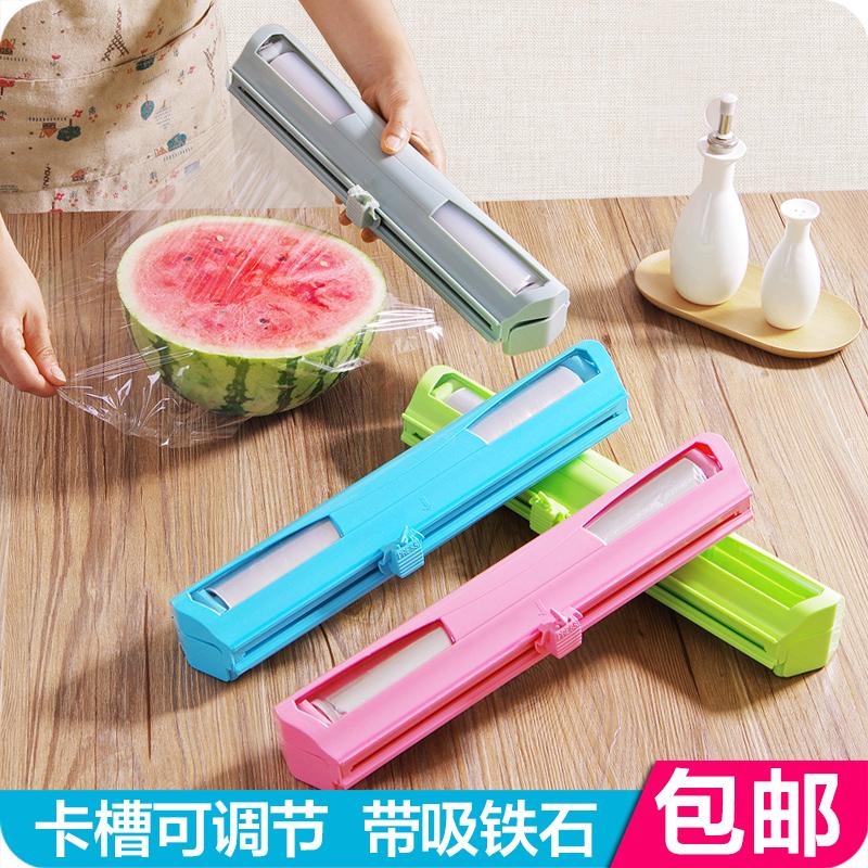 ของใช้ในครัวเรือนพลาสติกห่อเครื่องตัดด้วยใบมีดสแตนเลสกล่องตัดฟิล์มที่สร้างสรรค์ประโยชน์ gadgets ครัว
