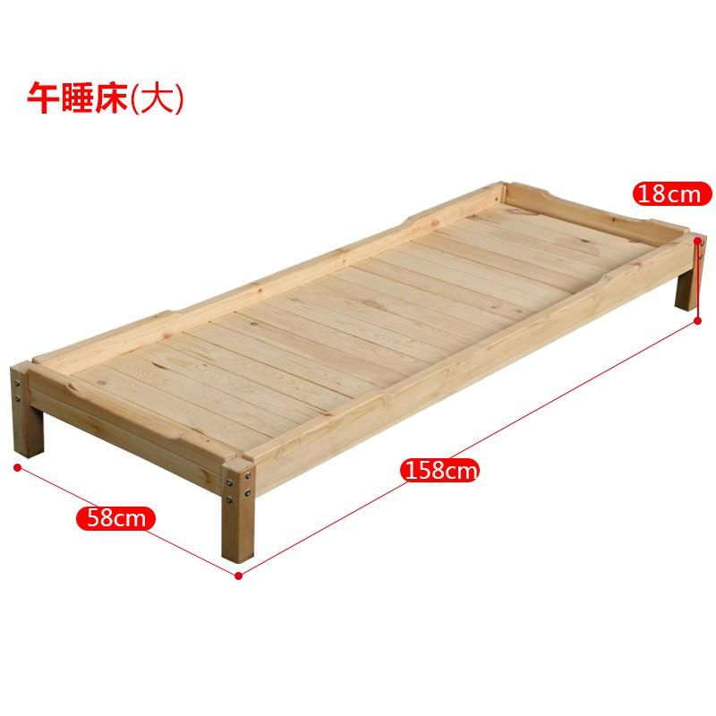 La siesta de superposición de la siesta para cama de madera de los niños en la cama cama cama plegable de madera maciza