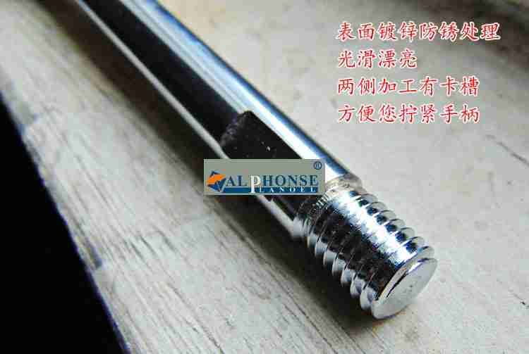 The bench type drilling machine repair parts drill handle handle pole West Lake Xiling brand handle shipping