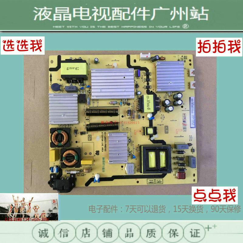 TCLL55E5800A55 televisore LCD di energia ad alta tensione a bordo piatto piatto di scheda Madre ct1880 Logica digitale