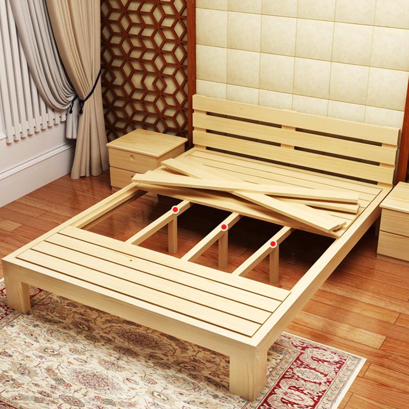 The white oak wood language bed meters modern minimalist bedroom furniture Nordic pure wood double 11.