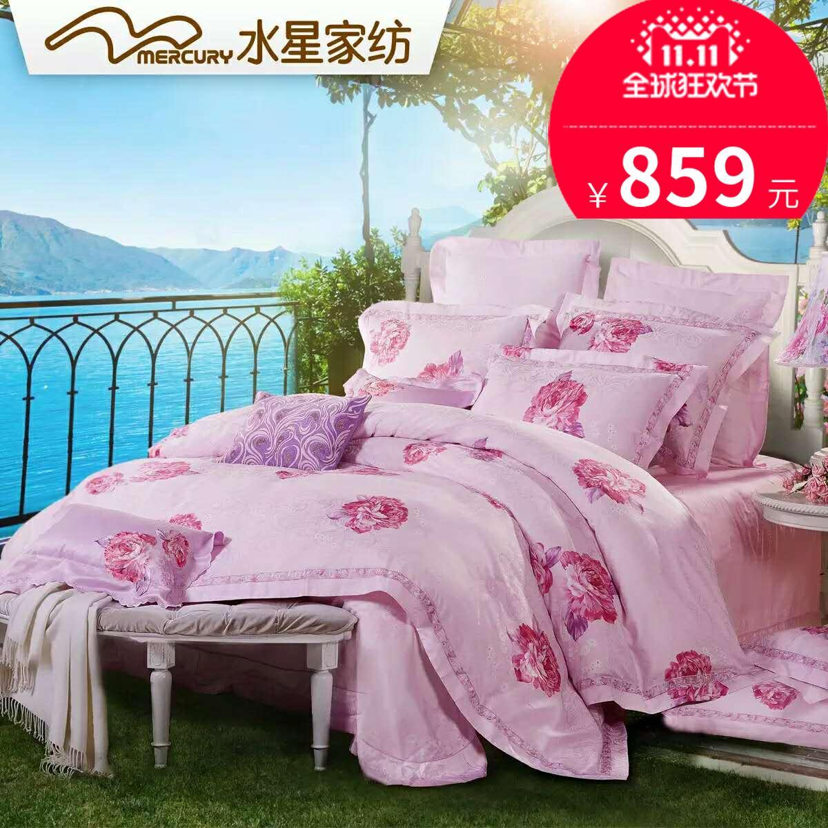 Mercury textile store selling 60S Tencel jacquard printing four pieces of genuine security package mail Kou Xiang
