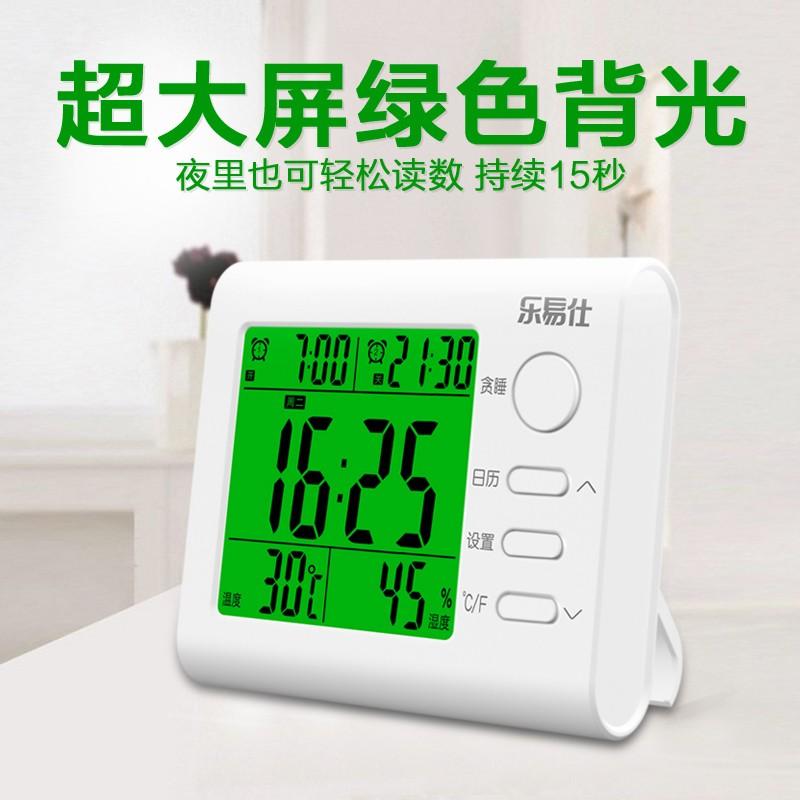 Màn hình đồng hồ điện tử lớn lịch vạn niên lịch bàn ấm ẩm kế nhà chuông đồng hồ điện tử học sinh nhiệt độ độ ẩm