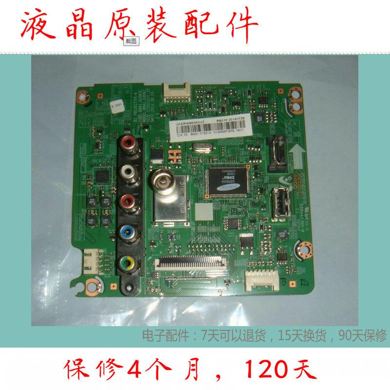 32 pouces de télévision à écran plat à cristaux liquides Samsung UA324088AJ entraîné par un mouvement de la carte - mère d'alimentation intégré RY04