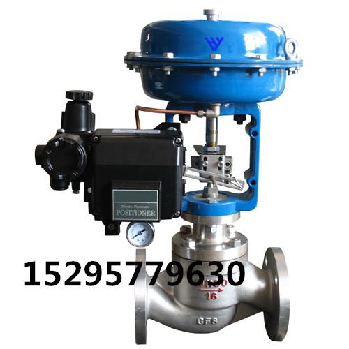 ZJHP-16P de la vapeur à haute température de l'acier inoxydable à membrane pneumatique avec un positionneur de soupape de la soupape de régulation de DN50100 monoplace