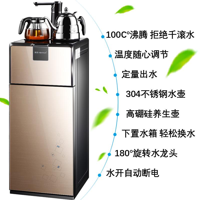 μάρκα για οικιακή έξυπνη σιντριβάνι με ζεστό και κρύο νερό γραφείο κάθετη οθόνη αφής αυτόματη μηχανή ψύξης με βραστό νερό