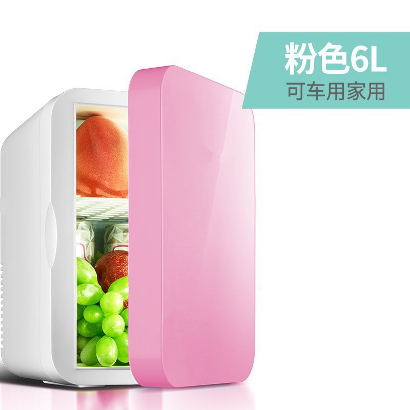 Dual car home dual-purpose Mini Fridge small household refrigerator refrigerating device for single dormitory