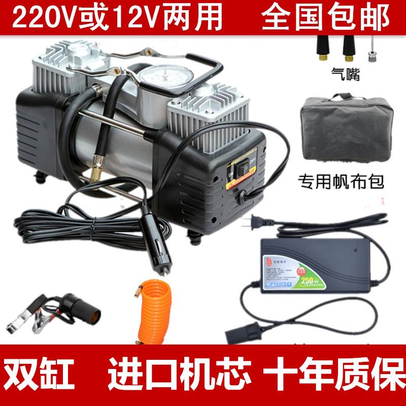 въздушната възглавница 220v12v електрическа помпа за домакински превозно средство, зареждане на малките външни помпа