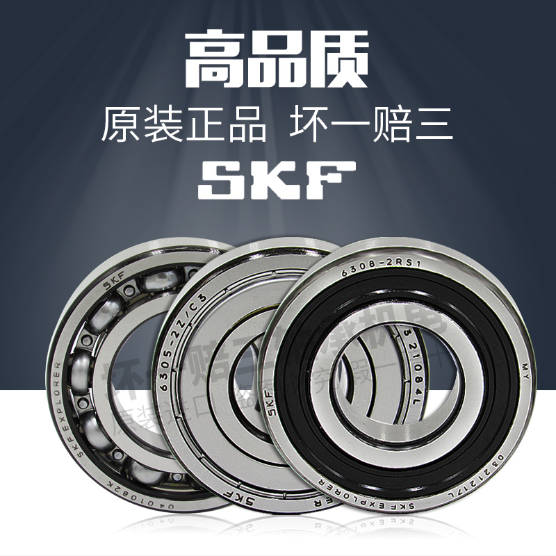 Imported SKF bearings 6800 6801 6802 6803 6804 6805 6806 -2Z 2RS1 ZZ RS