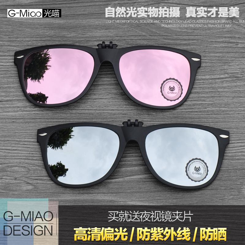 - okulary przeciwsłoneczne ultra światła i krótkowzroczność może prowadzić na duże pudełko się okrągłą twarz