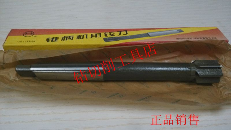 Taper shank machine reamer / new / old standard price standard H7H8 D4M12-M20/ non-standard can be customized