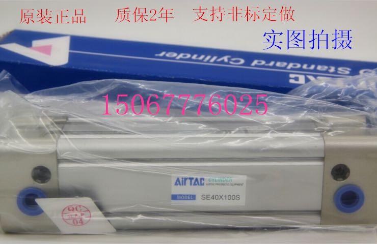 The original authentic original cylinder SE63X25X50X75X100X125X150X175X200X300.