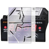 temperatura de control inteligent. un termostat. XMT7100 (pid.