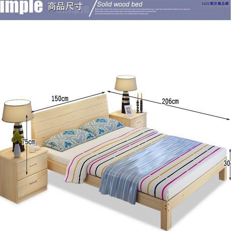 The pine wood storage bed 1.5 meters simple children's bed 1.2 single bed double bed and 1.8 tatami